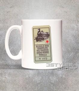 """Guccini tazza mug con scritta """"parole che dicevano gli uomini sono tutti uguali"""" tratta dalla locomotiva"""